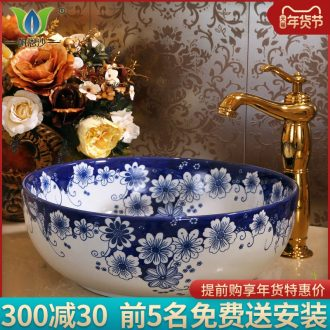 Chinese art blue and white porcelain of jingdezhen ceramic lavabo toilet stage basin round the pool that wash a face wash basin