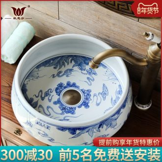 Restoring ancient ways of jingdezhen blue and white porcelain hand draw lavabo sink basin round art stage basin characteristics of the home stay facility