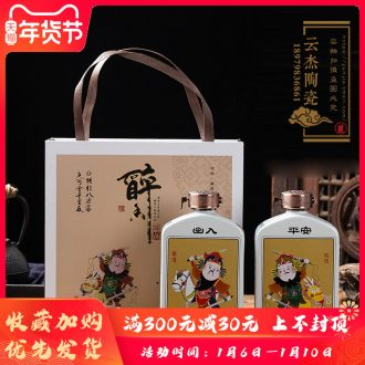 Jingdezhen ceramic bottle a kilo with creative empty bottle antique white wine bottle empty jar flask in peace