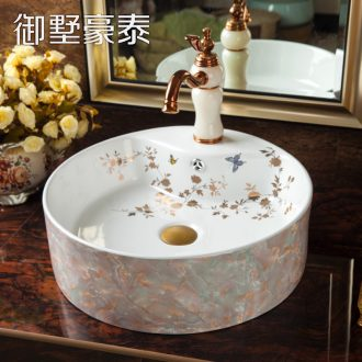 Jingdezhen stage basin to European art ceramic lavabo lavatory basin water basin of household toilet