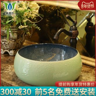 The stage basin sink of new Chinese style simple lavatory household toilet wash basin ceramic art basin basin