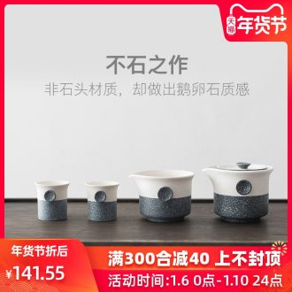 The Product porcelain sinks stone ears tea cup to crack a pot of two glass ceramic portable travel kung fu tea set
