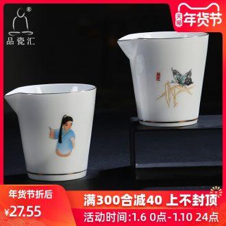 The Product jade porcelain porcelain remit worm fly jingdezhen ceramic fair keller kung fu tea tea set points, jade porcelain with parts