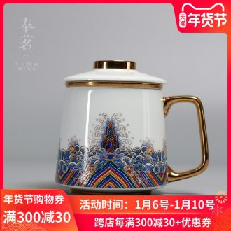 Serve tea gold colored enamel office cup large ceramic keller cup of ceramic cup with cover filter tea separation