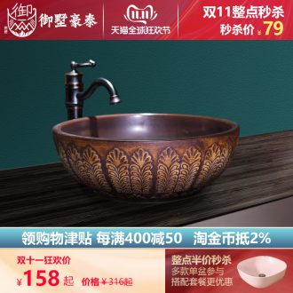 Ceramic lavabo stage basin carved banana restoring ancient ways round art basin sink bathroom sinks