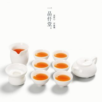 Yipin thousand don white porcelain kung fu tea set ceramic jade porcelain stone of a complete set of ladle teapot teacup gift fair keller