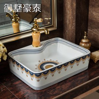 Square ceramic art basin on the lavatory basin bathroom toilet lavabo for wash basin household contracted
