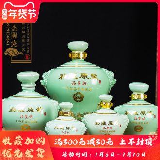 Jingdezhen ceramic bottle 5 jins of pottery wine jugs blue glaze 1 catty 2 jins 3 jins 10 jins 5 jins of antique wine jars