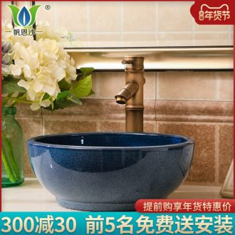 The sink single basin type ceramic art basin bowl round on The mini small size 35 cm30cm small home