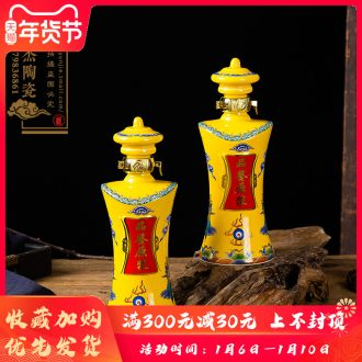 Jingdezhen ceramic bottle is empty bottle a jin of bulk alcohol pot of household sealed jar yellow mercifully wine 1 catty