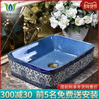 Art basin on its lavatory classical porcelain of jingdezhen ceramic rectangle large wash gargle the sink