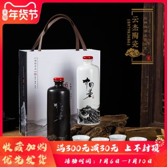 Jingdezhen ceramic bottle 1 catty with black and white Chinese dream jars 1 catty creative bottle glass decorative furnishing articles
