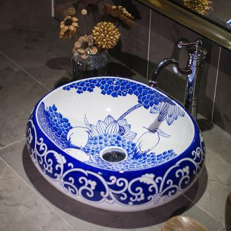 Jingdezhen ceramic lavatory oval Chinese style household art the sink on the blue and white porcelain basin contracted hotel