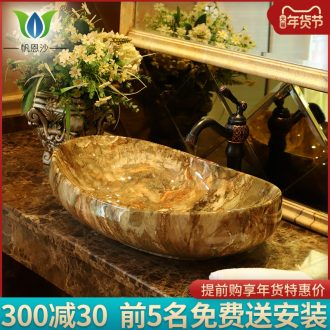 Ou on the sink oval lavatory toilet basin art ceramic marble table for wash gargle