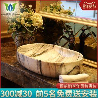 Art basin on its lavatory creative jingdezhen ceramic rounded square imitation marble wash gargle the sink