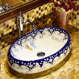 Wash basin ceramic toilet lavatory basin stage art oval sink household of I and contracted