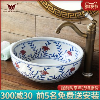 Jingdezhen ceramic art basin sink stage basin of restoring ancient ways round the lavatory balcony pool blue and white porcelain of the basin that wash a face