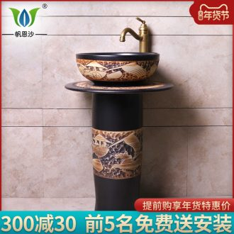 Pillar basin integrated floor contracted conjoined is suing garden ceramics art the lavatory sink basin basin