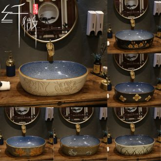 European oval art basin stage basin on the ceramic lavabo lavatory household contracted the basin that wash a face is small