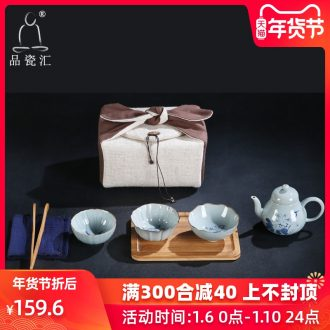 The Product is blue and white antique ceramic glaze porcelain remit cyber space travel tea set a pot of three cups of custom gift box