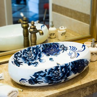 Ceramic lavabo that defend bath lavatory basin art household oval table I and contracted bathroom basin