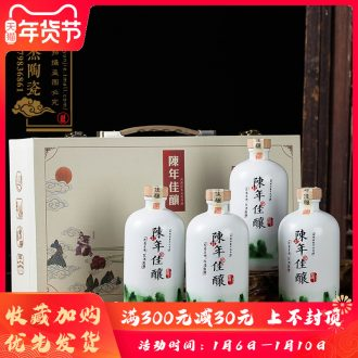 Jingdezhen ceramic bottle 1 catty vintages seal pot liquor small it empty jar wine cellar