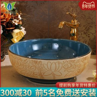 Jingdezhen ceramic art basin of continental stage basin basin that wash a face to wash your hands wash basin archaize Mediterranean style small round