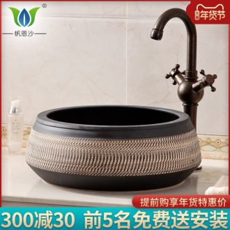 Jingdezhen contracted art stage basin of Chinese style restoring ancient ways the sink the pool that wash a face wash face basin bathroom basin