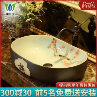 Art basin on its new Chinese style sinks by patterns of jingdezhen ceramic lavabo toilet wash gargle
