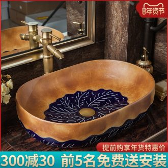 Mediterranean stage art basin of elliptical balcony stage basin sink ceramic toilet lavatory basin trumpet