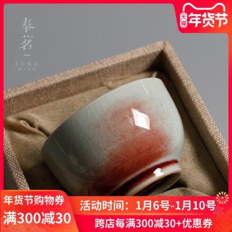 Serve tea up up with ruby red cup master kung fu tea set sample tea cup ceramic cups household single CPU