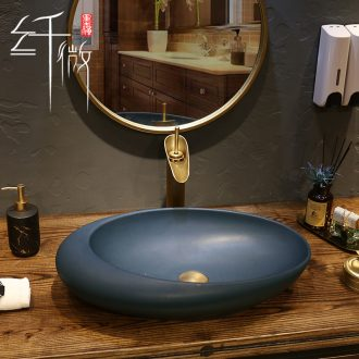 Contracted basin in northern Europe the stage basin oval sink the lavatory toilet lavabo household ceramics originality