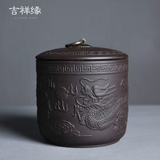 Auspicious edge tea pot of purple sand tea set tea box ceramic household seal tea pot large restoring ancient ways