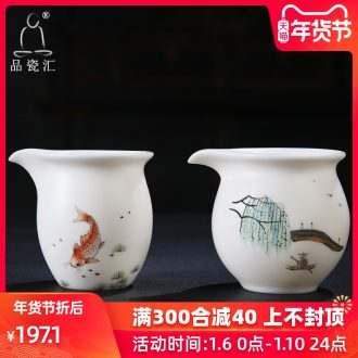 The Product porcelain sink the see colour white porcelain fair keller of tea tea tea sea points exchanger with the ceramics filter suit pure manual kung fu tea set