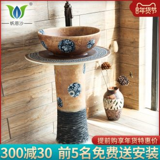 Pillar lavabo one - piece contracted mini ceramic art basin bathroom sink on the floor