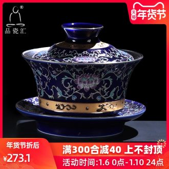 The Product of jingdezhen porcelain remit coppering. As silver tureen ji pastel blue glaze, grilled spend three to bowl mill line hand paint kung fu tea set