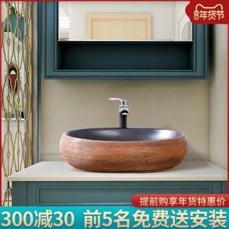 Black matte enrolled oval table basin lavabo domestic large size large bathroom ceramics single plate of 60 cm