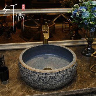 New Chinese style stage basin basin of Chinese style restoring ancient ways round art ceramic face basin bathroom sinks the pool that wash a face to wash your hands