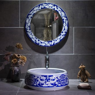 On the blue and white porcelain basin sink Chinese style restoring ancient ways the lavatory household ceramic art basin bathroom wash gargle