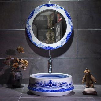 On the blue and white porcelain basin of Chinese style of archaize lavabo circular art lavatory household Chinese wind restoring ancient ways ceramic POTS
