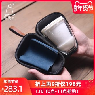 The Product dehua white porcelain porcelain remit travel tea set crack cup portable travel car is suing household ceramic cups, glass