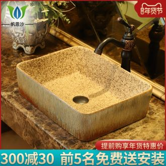 Square stage basin simple ceramic lavatory basin single European household toilet wash gargle basin sink