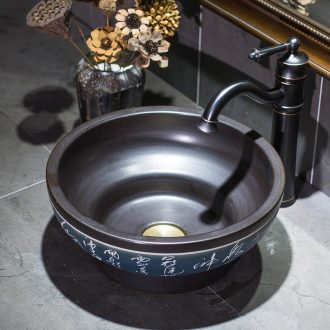 Chinese style antique art stage basin of jingdezhen ceramic lavatory basin stage restoring ancient ways round the sink