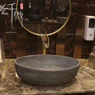 The stage basin on The oval restoring ancient ways The sink basin ceramic basin basin bathroom basin household 30 cm