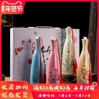 Jingdezhen ceramic bottle 1 catty decoration creative home empty small liquor jar GuanPing pot seal wholesale