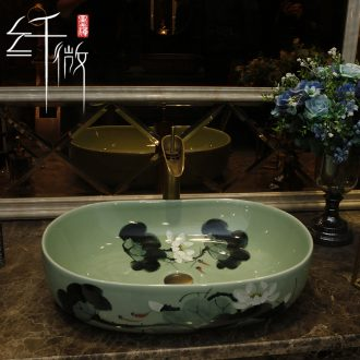 More European ceramic lavabo stage basin bathroom sinks oval of the basin that wash a face basin contracted