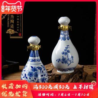 Jingdezhen ceramic jar bottles home wine pot seal wine bottle is empty blue and white porcelain ceramic 1 catty