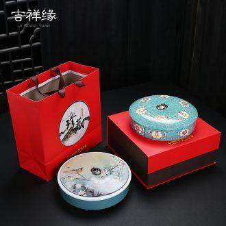 White pu 'er tea cake box packing box empty box violet arenaceous caddy fixings ceramic tea gift boxes, tea cake tin