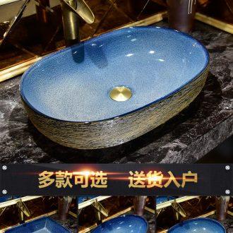 On the ceramic basin sink oval retro toilet lavatory art basin basin of single household balcony