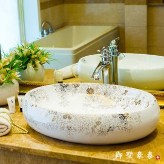 Ceramic sink basin restoring ancient ways is the stage art square balcony contracted household water basin the lavatory toilet